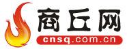 商(shang)丘網(wang)