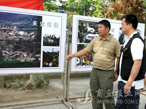 这些照片分为天灾无情,灾区生活,灾后防疫,重建家园等12个部分.