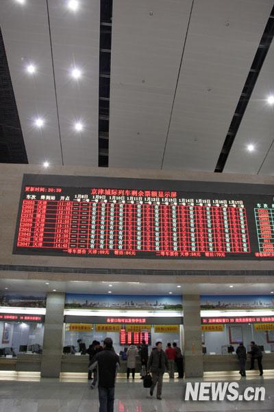 北京站站台票在哪买_在北京南站售票处能买到北京站的始发车票吗?-一个火车站可以买 ...