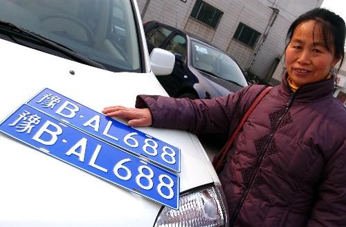"""天津,杭州,深圳等4个城市启用了""""二○○二""""式车牌号"""