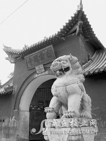 ...白云飘飘.   为中原四大名寺之一的白云寺位于民权县城西...