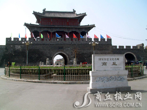 千年古城一脉相承文化遗产熠熠生辉  - 河东先生 - 静雪苑