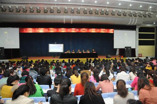商丘市第一中学李业伟老师荣获河南省中学数学优质课