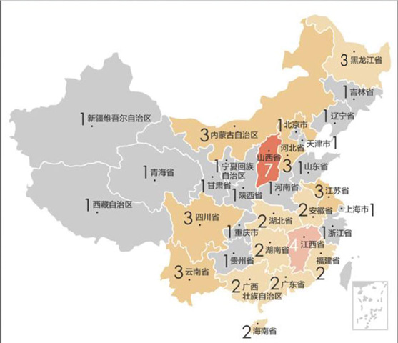 /enpproperty-->    资料图片 阅读提示 11月初的短短一周内,宁夏回族自治区政府原副主席白雪山、上海市原副市长艾宝俊、北京市委原副书记吕锡文3名省部级官员先后落马。自此,全国31个省区市全部有省部级高官落马。中国的反腐,实现了无禁区、全覆盖。 这些落马贪官都有什么特征?他们的落马,标志着中国的反腐进入了怎样的阶段? 55后集中 多数有一把手经历 到目前为止,全国31个省区市已查处了59名副省级以上老虎。 从落马老虎的地域分布上看,山西最多,共有7名副省级以上高官落马;