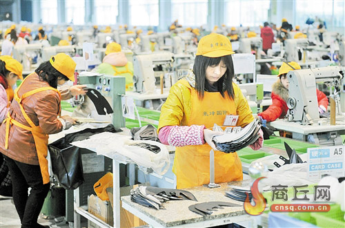 丘产业集聚区 睢县豪烽国际鞋业有限公司