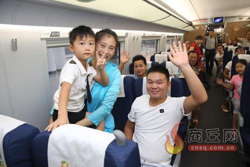 南京到沈阳高铁