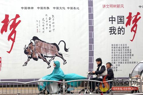 市区街头,制作精美的宣传中国梦,社会主义核心价值观主题公益广告随处