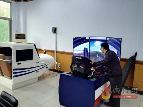 衡水中学全仿真模拟飞机驾驶舱