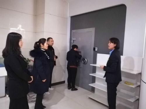 商丘分行纪委书记魏晓旭带队进行双节期间安全
