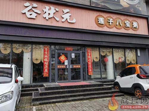 """河南商丘:饭店老板""""玩失踪"""" 消费者维权遇阻 市场监管部门已采取措施"""